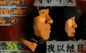陆川:为筹赌资入室盗窃