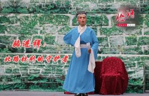 脸谱:骆进祥——北路壮剧的守护者