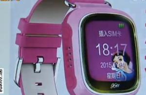 传言儿童手表辐射超手机千倍