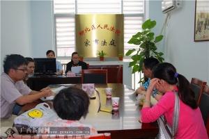 """柳北法院首例""""人身保护令""""背后的故事"""