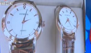 买车赠手表 又是新骗局