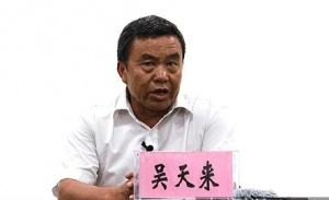 全国优秀共产党员吴天来上生动主题党课