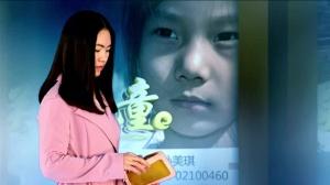 传递大爱,幸福中国――善行篇