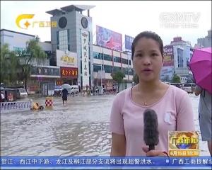 【关注强降雨】河池、桂林等地遭受暴雨、特大暴雨侵袭