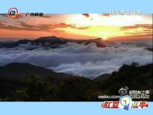贺州姑婆山的云海美爆了