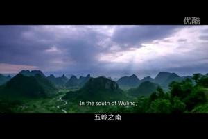 【这就是我的家乡―恭城】一片看遍恭城水,一片览尽瑶乡情