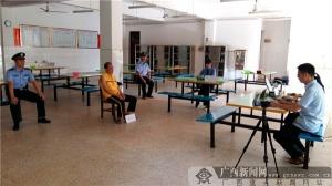 柳州鱼峰区法院赴戒毒所开庭审理一起盗窃案