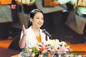 南宁举办优秀共产党员先进事迹报告会
