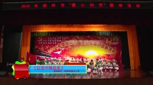《红领巾飘起来》桂林市西山小学