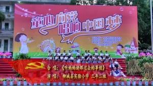 《听妈妈讲那过去的事情》柳州市柳城县实验小学