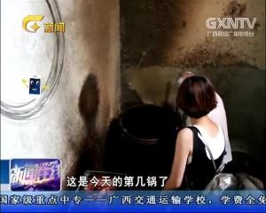 """【""""天龙泉""""寻找有故事的美食】国营老店 """"红""""了半个世纪的红旗米粉"""