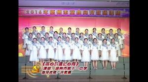 《核心价值记心间》梧州市第十一中学