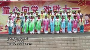 《做好祖国小花朵》东兴市京族学校