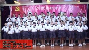 《卢沟桥》钦州市第一小学