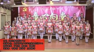 《唱出梦想伴我飞》钦州市青少年学生校外活动中心