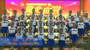 《春的赞美》百色市田东县油城学校小学部