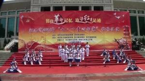 《卢沟桥》河池市东兰县东兰真中心小学