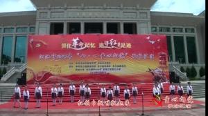 《红领巾飘起来》河池市金城江区第三小学