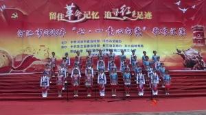 《红领巾飘起来》河池市东兰县劳动小学