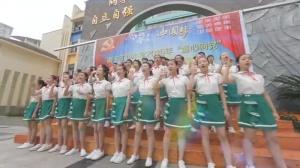 《好日子》南宁市翡翠园学校
