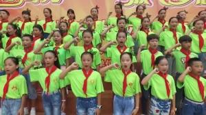《共产儿童团歌》贵港市荷城小学