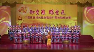 自治区民委 - 壮乡瑶寨共唱共产党