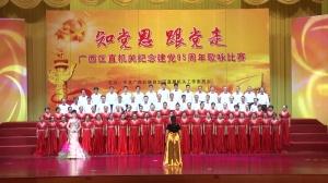 广西经济管理干部学院 - 江山