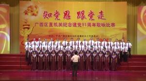 自治区文联 - 保卫黄河