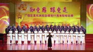 自治区政法委《我的中国梦》《接过雷锋的枪》