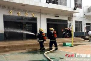 崇左支队部署高考消防工作