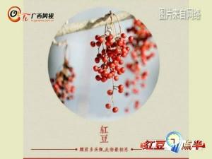 中国古代定情信物