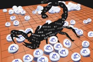[漫画]中国好网民——有守法的行为习惯(不传播谣言并制止其蔓延)