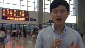 【梧州苍梧县发生5.4级地震】记者在梧州南站现场解说