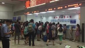 【梧州苍梧县发生5.4级地震】8月1日下午四点前持单张身份的旅客可全额退火车票