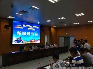 第七届亚洲水上摩托公开赛柳州揭幕赛将于9月开赛