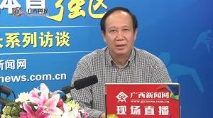 广西体育局副局长谢强解读广西体育发展