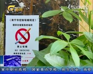 广西首例违反反恐法罚单