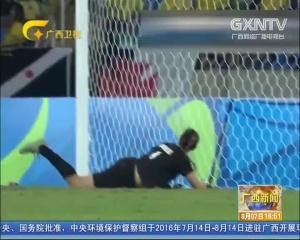 中国女足赢得奥运首胜 合浦姑娘谭茹殷技惊四座
