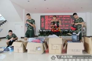 贵港支队购置水域救援器材 提升装备保障能力