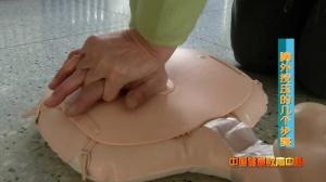 胸外按压的几个步骤