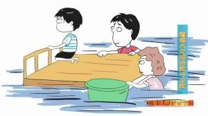 遭遇水灾的自救与互救