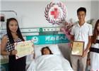 45岁农民捐骨髓救19岁青年 曾累计献血56200毫升