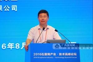 刘忠范:最大的挑战在于找到石墨烯具有代表性的应用