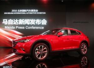 北京车展:马自达轿跑化SUV CX-4