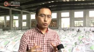 贺州市筑巢引凤 碳酸钙千亿元产业示范基地渐形成