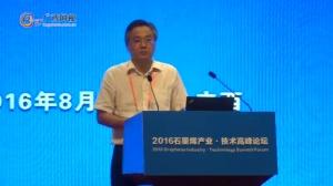 【主题报告会】周红波:南宁市石墨烯产业发展环境及政策介绍