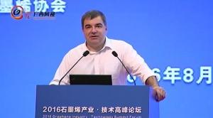 【主题报告会】康斯坦丁诺沃肖洛夫:二维世界新材料
