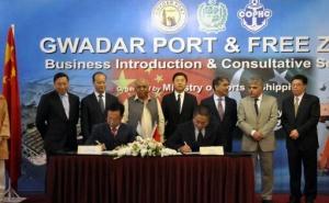 瓜达尔港暨自由区商务推介会在卡拉奇举行