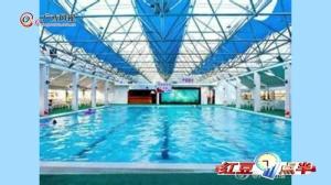 广西377家游泳池仅6成多合格,你还敢去游吗?