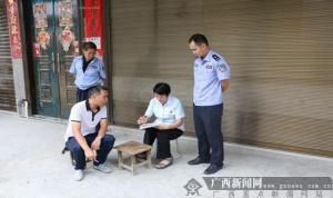 隆林法院:判后回访促审判工作良性运行